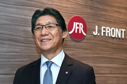 J・フロントリテイリングの山本良一社長