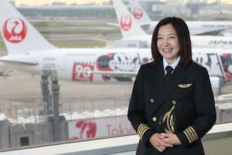 藤明里・日本航空機長