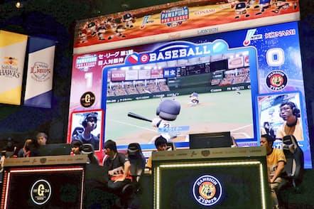リアルのスポーツとeスポーツは急接近しているが……(写真は日本のプロ野球が初めて実施したプロリーグの開幕戦、11月10日)=共同