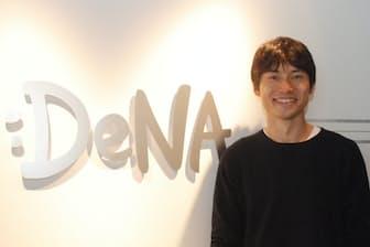 DeNAの平井孝幸CHO室長代理
