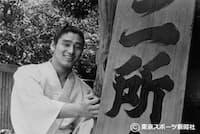 幕内時代の天龍(1982年9月)=東京スポーツ新聞社提供