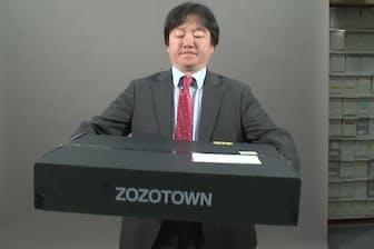 発注から約2カ月を経て、ようやく手元に届いた「ゾゾスーツ」