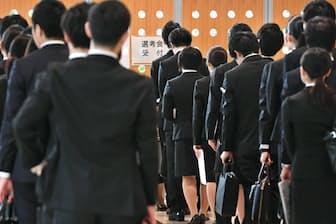 2020年卒大学生の就職活動はどう動く?