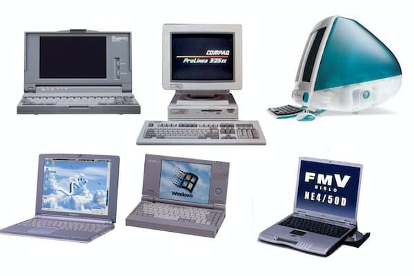 平成に登場したエポックメーキングなパソコンたち