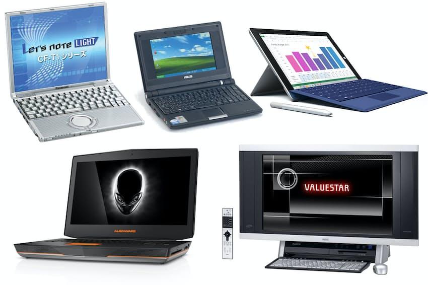 2000年以降のパソコンを振り返る