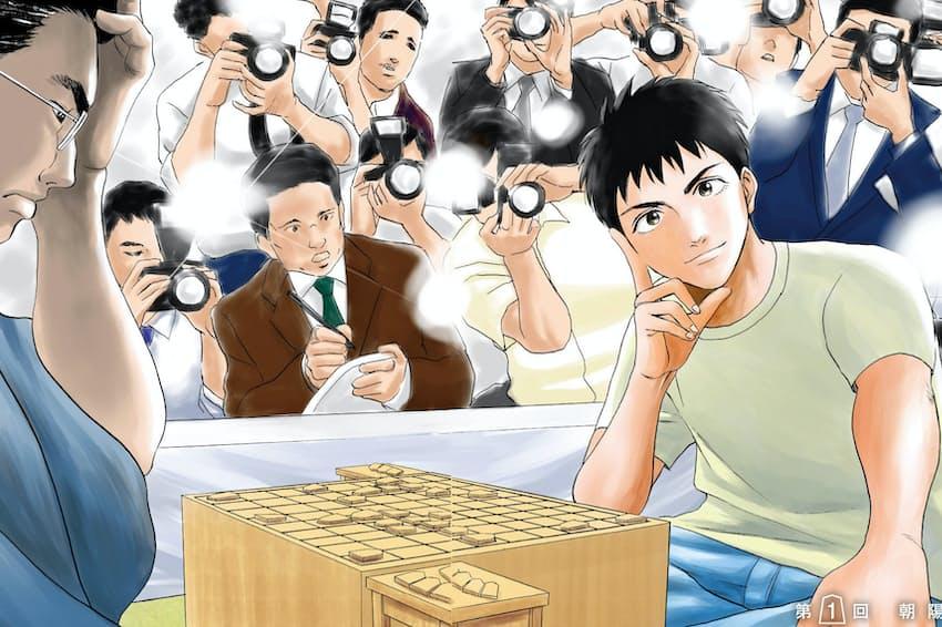 「リボーンの棋士」は再起を目指す主人公を明るく描いた(C)鍋倉夫/小学館「週刊ビッグコミックスピリッツ」連載中