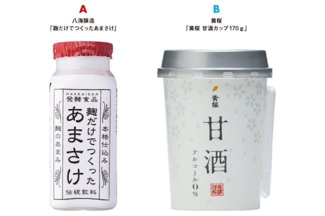八海醸造の「麹だけでつくったあまさけ 118g」(A)と黄桜の「黄桜 甘酒カップ 170g」(B)のパッケージを比較した