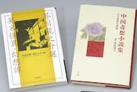 海外の幻想文学が相次ぎ翻訳されている