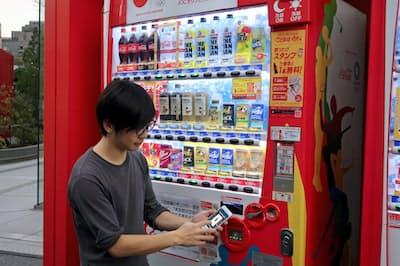 日本コカ・コーラのアプリ内で歩いた分スタンプがたまり、ドリンクと交換できる