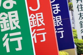 マイナンバーと預金口座をひも付ける制度は2018年1月に始まった