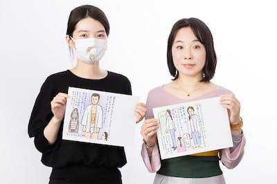 「ザ・シネマ」で働くザ・シネマ女子さん(左)、辛酸なめ子さん(イラスト 辛酸なめ子)