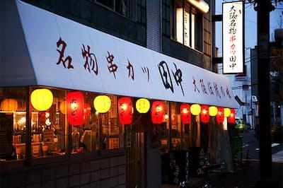 """業績が絶好調の串カツ田中ホールディングスは、ITを活用して接客ノウハウを全店共有することで、""""おもてなしイノベーション""""を実現"""