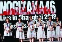 「NOGIZAKA46 Live in Shanghai 2018」(C)ソニー・ミュージックレコーズ