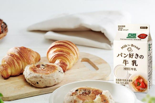 カネカ食品の「パン好きの牛乳」