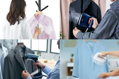 年々人気が高まる衣類スチーマー。お薦めの4機種を紹介する