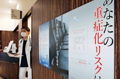 一宮西病院は救急外来でインフルエンザの対応方針を掲げている(愛知県一宮市)
