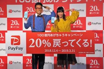 ソフトバンク・ヤフー系の「PayPay」が、2018年12月に100億円を費やし、決済額の20%を還元するなど大規模なキャンペーンを打ち出したことでQRコード決済は大きな注目を集めた