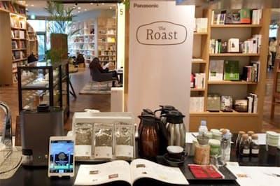 パナソニックは、コーヒー焙煎でサブスク事業を展開。「世界チャンピオンの技を自宅で再現できる」のが売りだ
