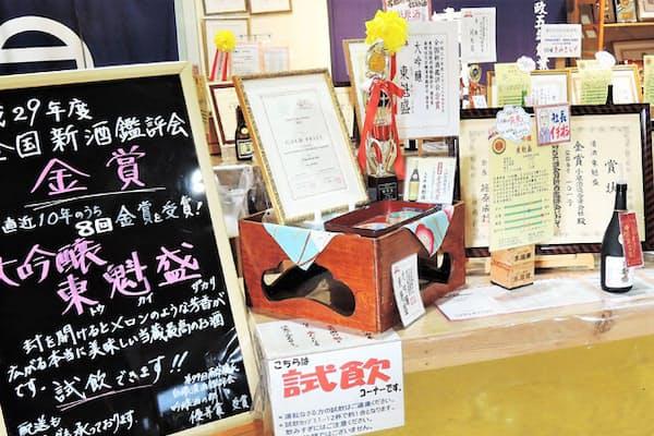 小泉酒造は全国新酒鑑評会で金賞受賞の常連だ