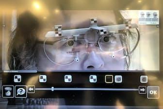 最新のビジネススタイルに合った老眼鏡とは?