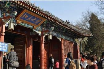 筆者は、中国の大学について「上位校と普通校に大きな格差がある」と指摘する(中国の大学で群を抜く名門とされる北京大学)