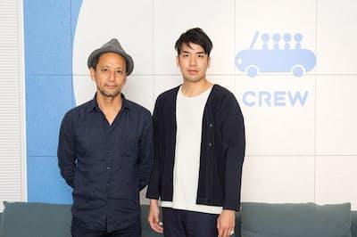 ドライブシェアサービス「CREW」を運営す?#38542;zitのCCO、須藤信一朗氏(右)と小沢氏