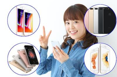 格安スマホのiPhoneにはどんな機種があるのか、確認してみた(写真はイメー?#31119;絇IXTA)