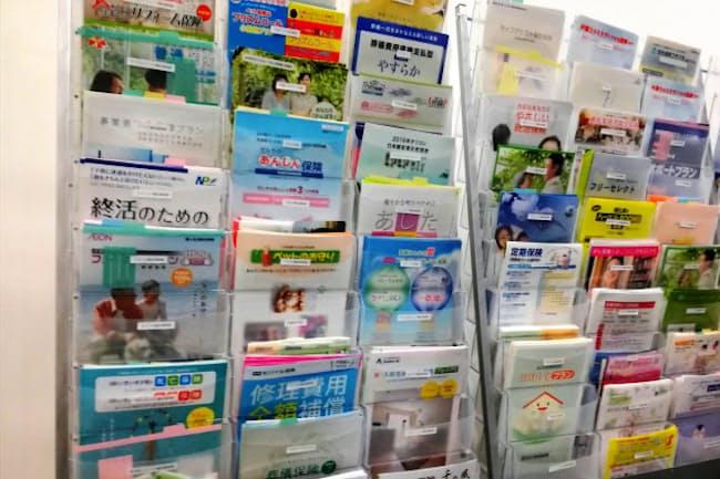 様々なミニ保険が登場している(東京都中央区の日本少額短期保険協会)