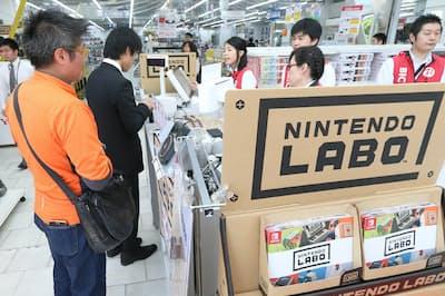 任天堂は「ニンテンドーラボ」で遊びの原点をさらに追求