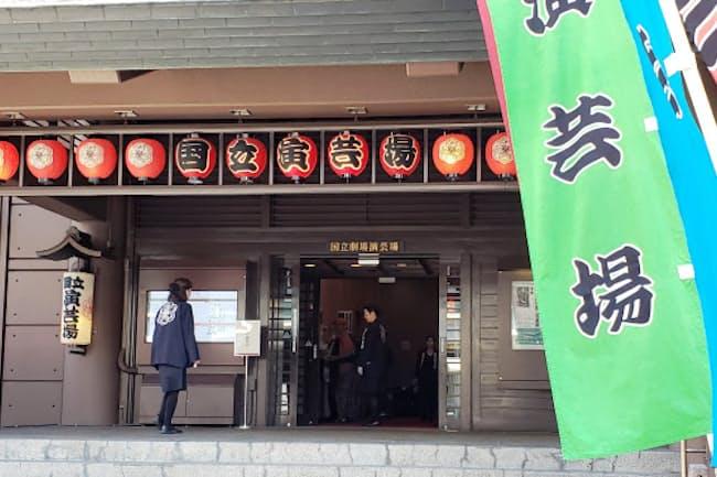 国立演芸場は月例独演会のホームグラウンド(東京都千代田区)
