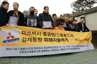 元徴用工を巡る最高裁判決前に行進する原告の支援団体(ソウル)