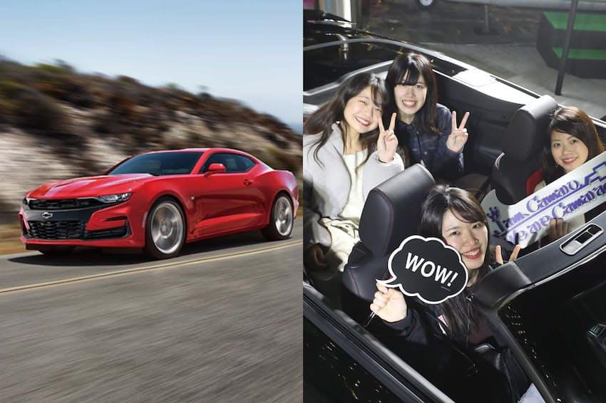 アメリカ車の代表的な存在ともいえるシボレーカマロ。今、購入者の3割を20代以下の若者がしめるという