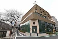 「スターバックス リザーブ ロースタリー 東京」(東京都目黒区青葉台2-19-23)。営業時間7~23時。延べ床面積2966平方メートル