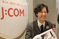 JCOM湘南局の細川祥平さん