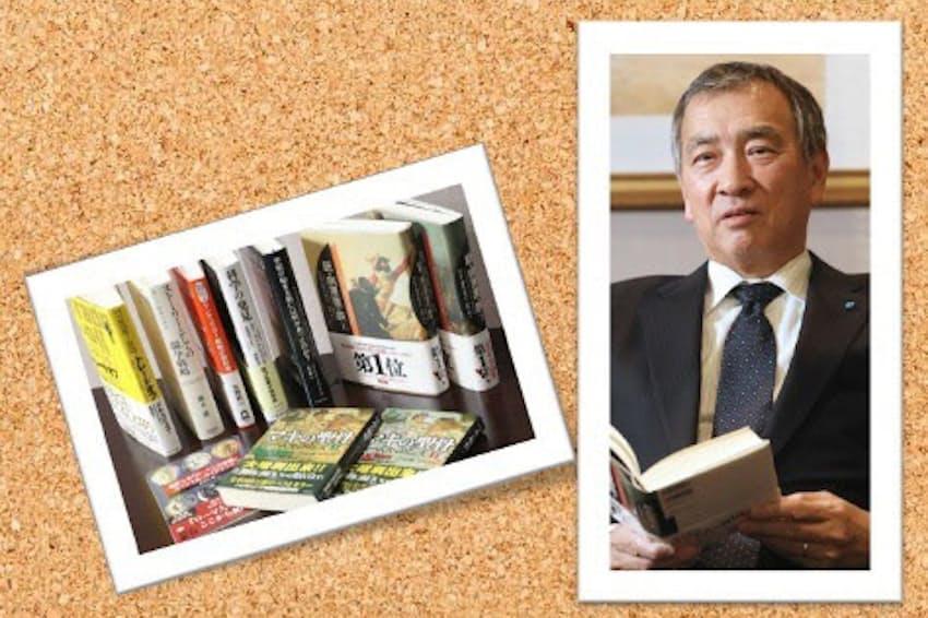森川宏平氏と座右の書・愛読書