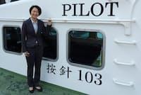 女性国内第1号の水先人である西川明那さんは世界屈指の難水域である東京湾を知り尽くす