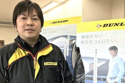 ダンロップタイヤ近畿の三田哲也さん