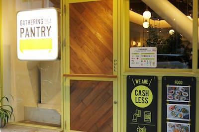 2017年にいち早くオープンしたロイヤルホールディングスの完全キャッシュレス店「GATHERING TABLE PANTRY(ギャザリングテーブルパントリー) 馬喰町店」