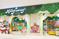 子供らが楽しめる「モーリーファンタジー」
