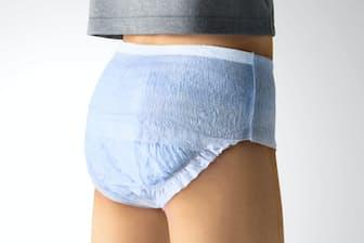 花王のパンツ型製品は普通の下着のようで抵抗感は小さい