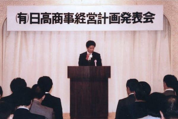 経営計画発表会で語る神田氏