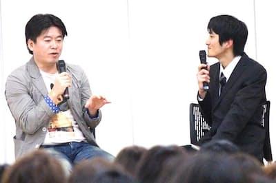 堀江貴文氏をゲストに招き、対談イベントを開いた