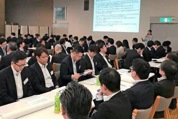第一生命保険は、無意識の偏見に関する研修を開いた(東京都千代田区)