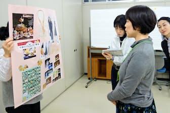 自分の理想の姿などを思い浮かべ、そのイメージを口に出す(3月、大阪市で開かれたセミナー)
