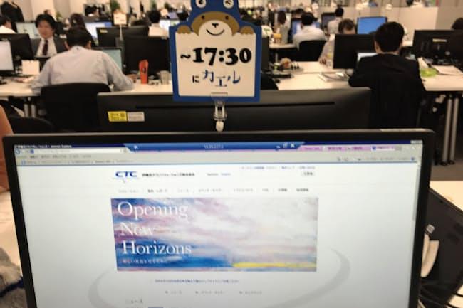 退社時刻をカードで予告(東京都千代田区の伊藤忠テクノソリューションズ本社)