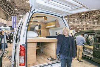 津田大介氏が「移動オフィス」になるキャンピングカーを求めて「ジャパンキャンピングカーショー2019」を取材した