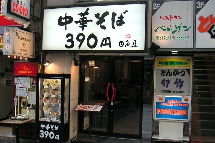 「ラーメン館」に見切りをつけ「日高屋」に業態転換した1号店はいまの成長の原点(東京都新宿区)