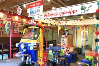 東京ドームシティにタイの下町が出現! 今月末まで、タイ語で注文するとパクチーが大盛りに