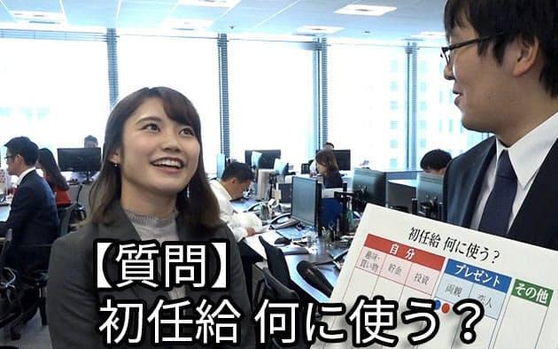 商業 開発 日本