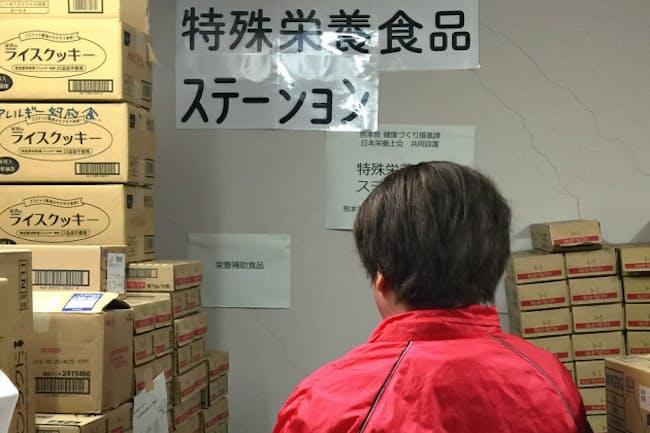 大災害時は要配慮者向けのステーションが立ち上がるが…=日本栄養士会提供